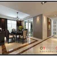 155平米房子基础装修需多少钱