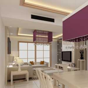 幽雅紫色 时尚大气后现代风格餐厅