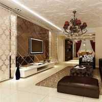 上海家居装潢