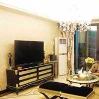 北京老房裝修設計公司哪家好北京老房裝修套餐報價