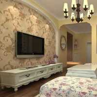 三居大户型客厅沙发客厅装修效果图