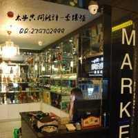 上海浦东尚层装饰地址