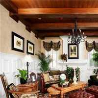中式風格客廳應該如何裝修
