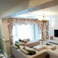 工作区灯具沙发80平米装修效果图