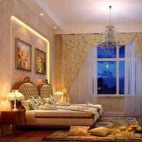 地中海風格四居室客廳影視墻效果圖