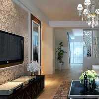 118平米的房子装修要多少钱