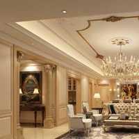 哈尔滨欧洲新城101平米的房子装修贷款能贷多少可