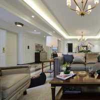 家庭现代风格客厅效果图