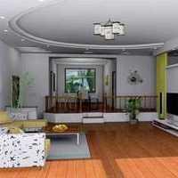 装修100平方的房子要多少钱