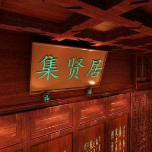 上海上海整装
