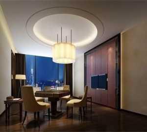 北京129平米3室1廳毛坯房裝修大概多少錢