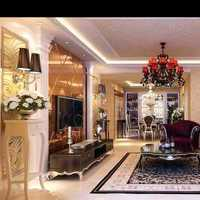 北京室內裝飾