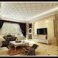 一百坪三房两厅如何经济装修