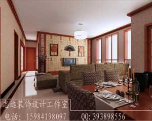 北京老房装修老房