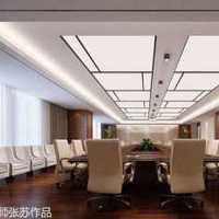亚士创能5cm厚外墙保温装饰一体板价格多少