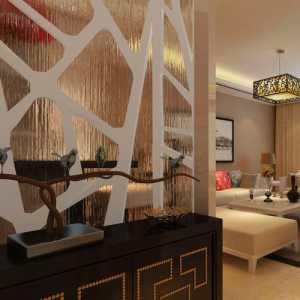 北京装修木地板价格