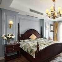 房子是90平米想用6到8万装修下想装