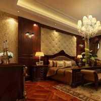北京聯排別墅一般多少錢平米