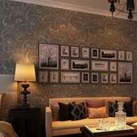 小资情调客厅四居现代家庭装修效果图