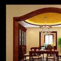 中式家装120平需要多少