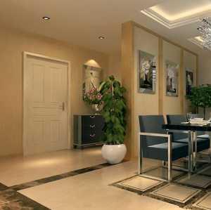北京120平米三室兩廳新房裝修需要多少錢