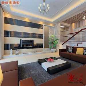 北京兩廳客廳