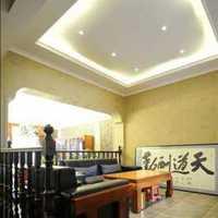北京60平米的裝修預算需要多少錢?