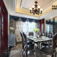 90平米房花12万装修是不是贵了