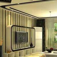 无印良品装修风格室内客厅案例效果图