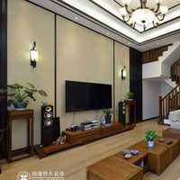 新余三房两厅两卫约140平方的装修中档要多少钱