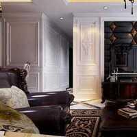 貴陽雅美居裝飾裝修的房子怎么樣啊,有誰知道????