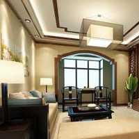 阳光房灯具90平米混搭装修效果图