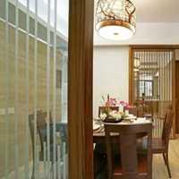 北京3室2廳1廚1衛1陽臺求裝修方案及預算