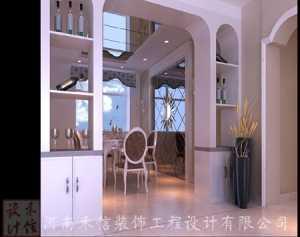北京2021如家裝飾公司怎么樣
