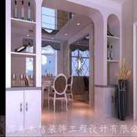 上海酒柜装饰柜