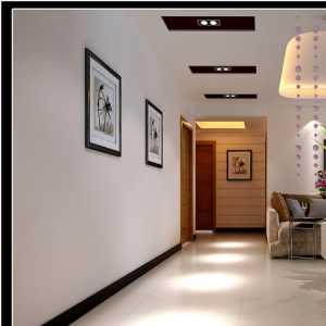 北京50平米二手房装