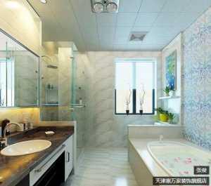 北京梯形客厅