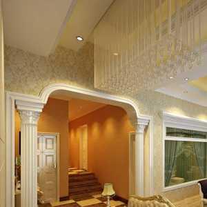 北京130平米三居室房子裝修需要多少錢