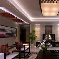 現代家庭兩居室效果圖
