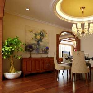 家具美容公司