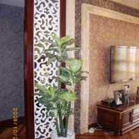 北京60平米两居室装修多少钱