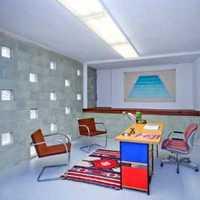 乌鲁木齐80平米房子客厅全壁纸中等装修大概要多少钱
