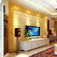 客厅灯具40平米新房装修效果图