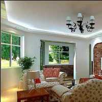 济南家庭室内装修设计