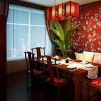 重庆一般房屋装修费用是多少