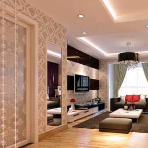 客厅装修瓷砖效果图2020