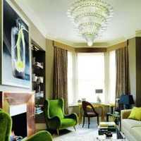 现代别墅溢彩式起居室装修效果图