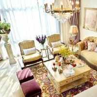 欧式客厅吊顶欧式沙发客厅装修效果图