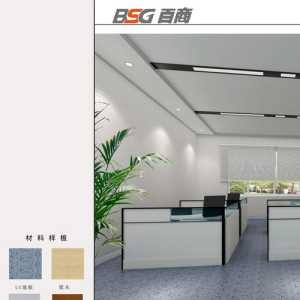 北京中宅装饰公司预算表