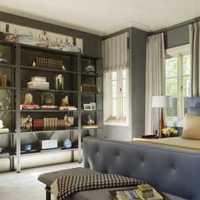 80平的二居装修下来一般要花多少钱